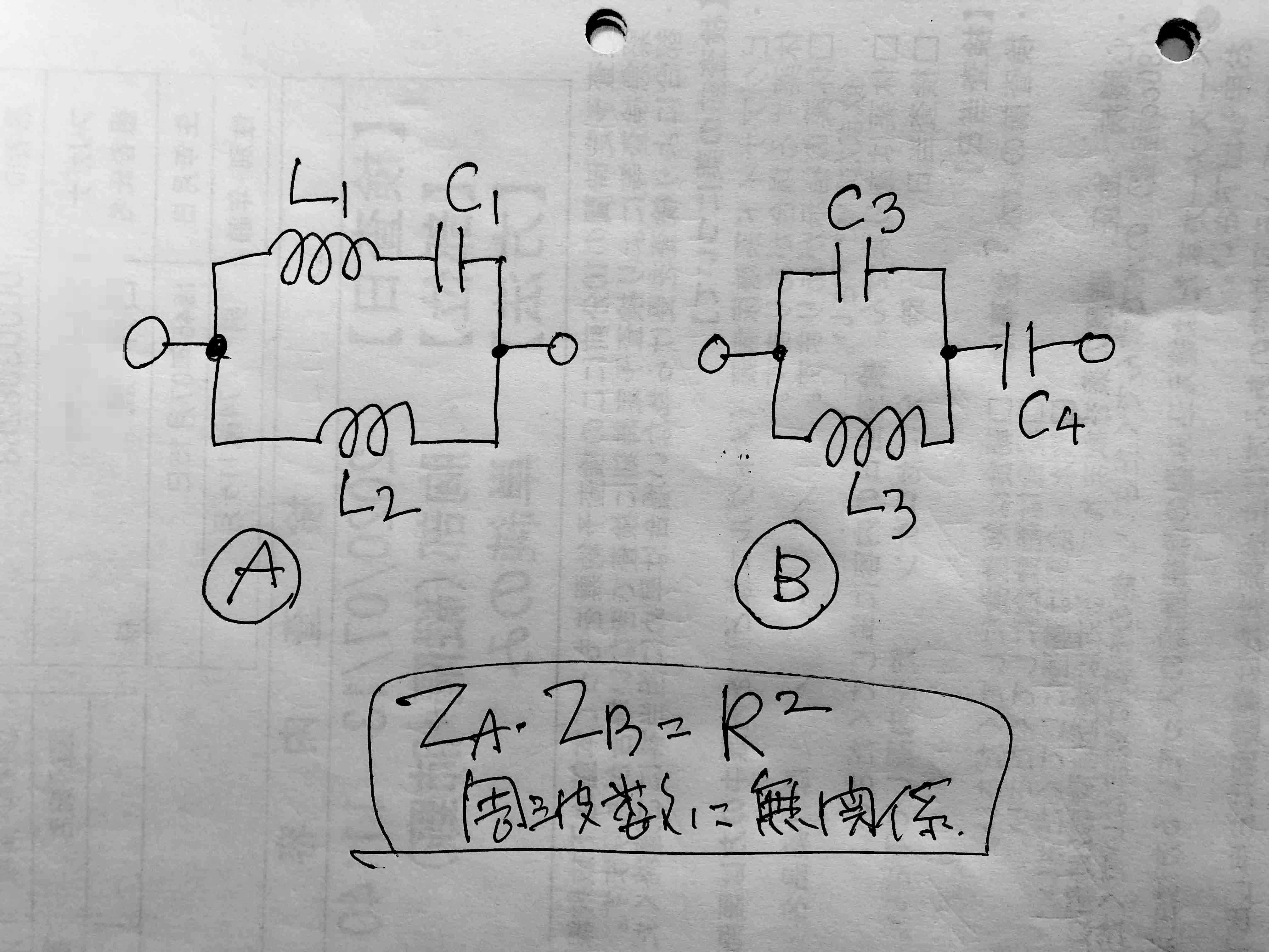 FK101A8(H21) 逆回路のコイル・コンデンサの値の導出   JA8RQD/AG7KV