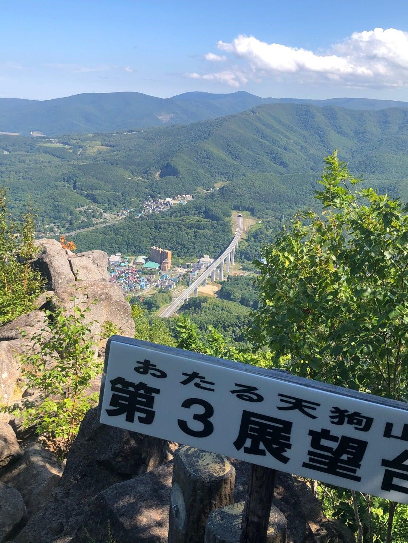 小樽天狗山展望臺の景観   札幌マダムの食日記