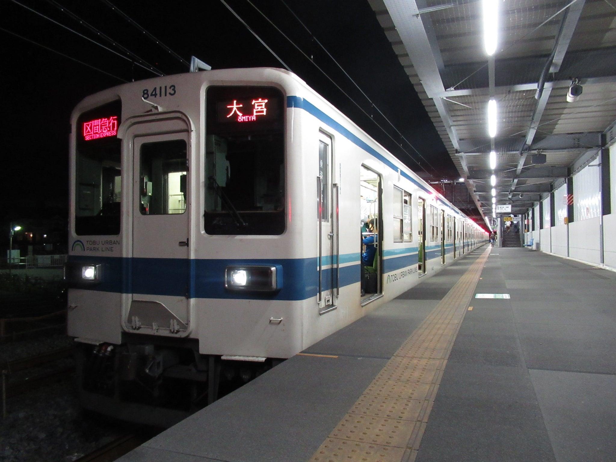 まーた東武8000系に乗りたくなってきたぞ,今回はそれに全力を盡くす | toukyukinmozaのブログ