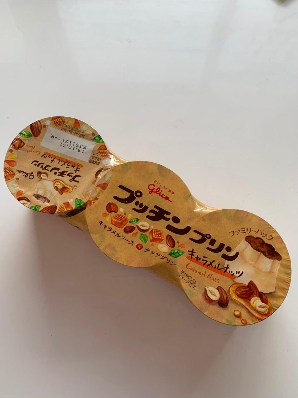 ♡麻婆豆腐♡丸美屋♡ | loulea♡k