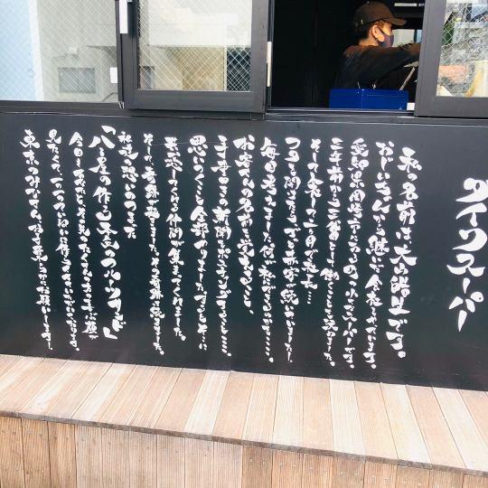 ダイワ中目黒店の外観画像