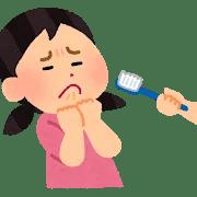 歯科衛生士 歯科医師 歯科医院 歯科経営