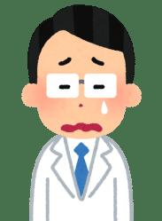 歯科医師 歯科衛生士 歯科経営 人間関係悩み