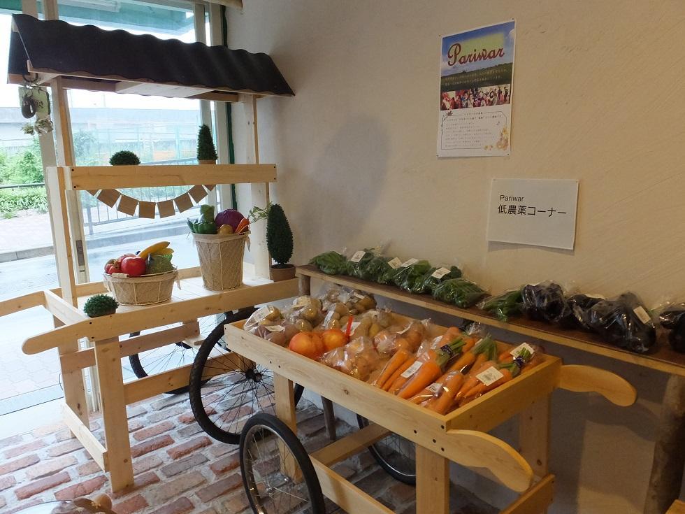 旬野菜の八百屋「旬畑」7月6日OPEN | 旬畑(しゅんばたけ) 大阪 ...