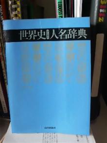 世界映畫人名辭典 科學書院(板橋區) 格安価格: セレナーデ