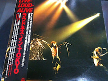 $アーデン男爵blog-LOUDNESS - LIVE LOUD ALIVE