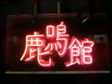 Versailles TERUオフィシャルブログ「激鉄日記」by Ameba-2010062313160000.jpg