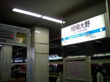 CA390025.JPG