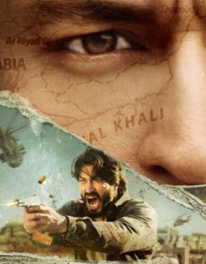 Khuda Haafiz Movie: Review | Release Date | Songs | Music | Images ...
