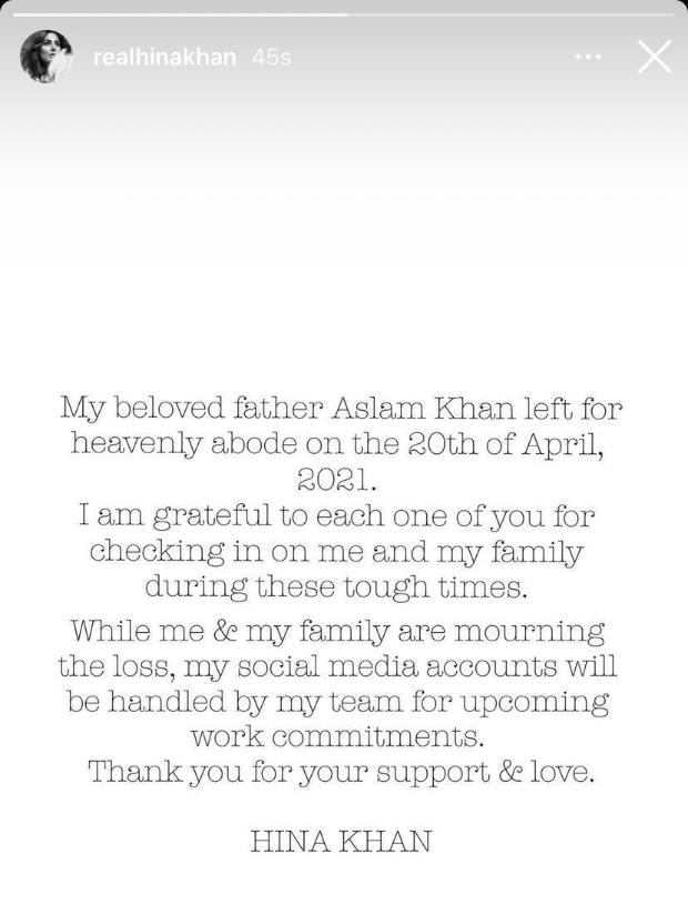 पिता की मौत के बाद हिना खान ने सोशल मीडिया से ब्रेक ले लिया