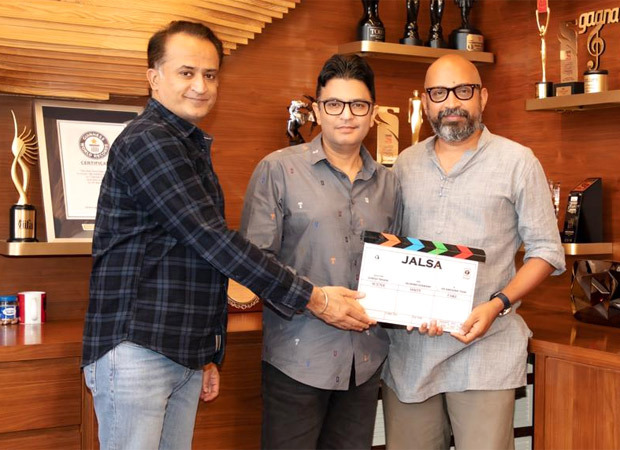 Suresh Triveni's Jalsa starring Vidya Balan and Shefali Shah commences filming
