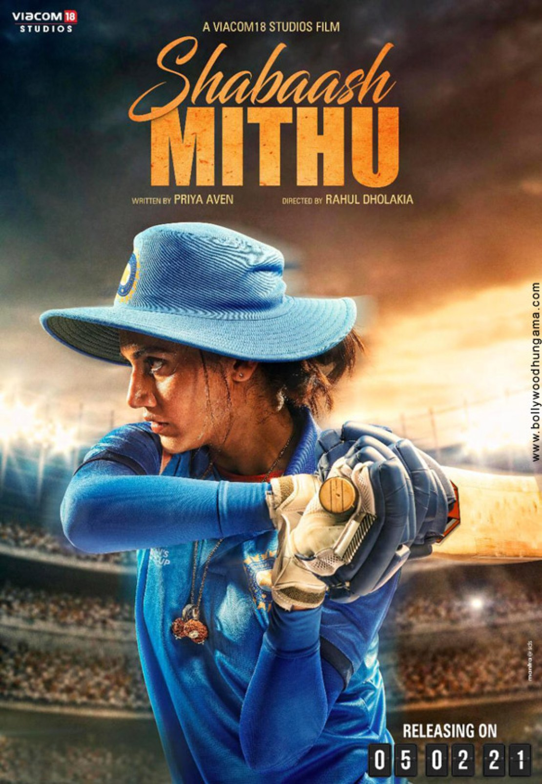 Image result for shabaash mithu release date