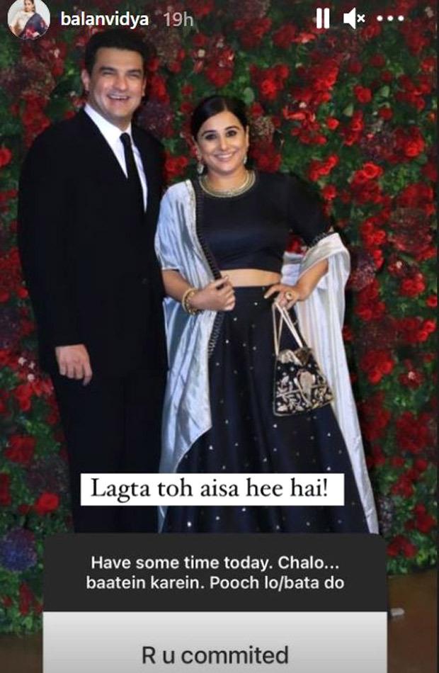 Vidya Balan gives the perfect response when asked to choose between Salman Khan and Shah Rukh Khan