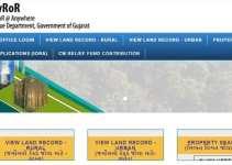 Bhulekh Gujarat Bhu Naksha Land Record @ anyror.gujarat.gov.in