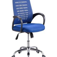 Executive Revolving Chair Specifications Highback Office Chairs In Bangladesh At Best Price Online Daraz Com Bd Utas60 A Mesh Midback Swival Blue Ss Base