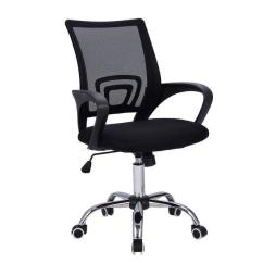 Office Chair Price Back Support Chairs Utas66 Ergo Dynamic Tilting Mesh Black Buy Online At Best Prices In Bangladesh Daraz Com Bd