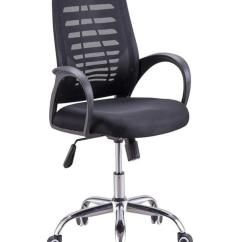Navana Revolving Chair Price In Bangladesh Repairing Ahmedabad Office Chairs At Best Online Daraz Com Bd Utas60 A Mesh Midback Swival Black Ss Base