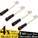 4pcs Front Rear Brake Pad Wear Sensor Cable For Mercedes Benz 2115401717 2205400617 Buy Online At Best Prices In Bangladesh Daraz Com Bd