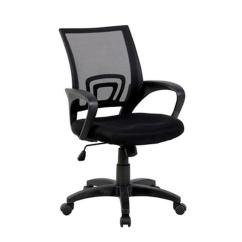Navana Revolving Chair Price In Bangladesh With Ball Office Chairs At Best Online Daraz Com Bd We 318 Tp Swivel Black