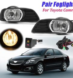 product details of for 07 09 camry clear fog light lens front bumper lamp w blubs switch kit [ 1200 x 1200 Pixel ]
