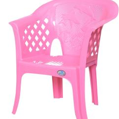 Baby Feeding Chairs In Sri Lanka Chair Cover Hire Harrogate Furniture At Best Prices Daraz Lk Aqua Solo Tulip Pink