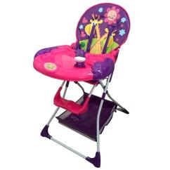 Baby Feeding Chairs In Sri Lanka Adirondack Style Dining Highchairs Booster Seats Buy At Best High Chair