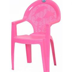 Baby Feeding Chairs In Sri Lanka Chair To Help Sit Up Furniture At Best Prices Daraz Lk Aquarius Tulip Pink