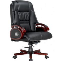 Ergonomic Chair In Pakistan Alera Elusion Uk Office Chairs Online Daraz Pk Executive Black Lr 45