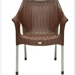 Ergonomic Chair In Pakistan Black Rocking Chairs Lowes Office Online Daraz Pk Plastic Pure Rattan Outdoor Indoor Home Use