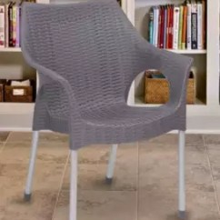 Chair Design In Pakistan How To Paint A Fabric Plastic Res Relaxo Chairs Grey Buy Online At Best Prices Daraz Pk