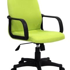 Revolving Chair Wheel Price In Pakistan Tufted Leather Wingback Office Chairs Online Daraz Pk Green