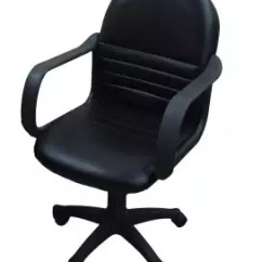 Revolving Chair Best Price Wheelchair Kijiji Low Back Office Black Buy Online At Prices In Pakistan Daraz Pk