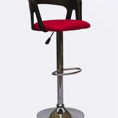 Revolving Chair For Kitchen Taupe Covers Bar Stools Online In Pakistan Daraz Pk Stool Black Red