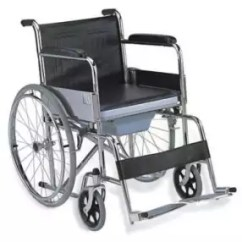 Wheel Chair Prices Ball Base Commode Ky 609 Buy Online At Best In Pakistan Daraz Pk