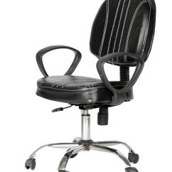 Revolving Chair Accessories Adult Shower Buy Office Furnitures Best Price In Pakistan Daraz Pk Rexine Computer Black