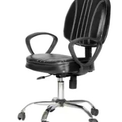 Revolving Chair Used Low Back Dining Chairs Rexine Computer Black Buy Online At Best Prices In Pakistan Daraz Pk