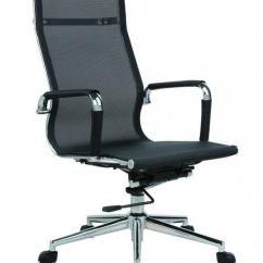 Revolving Chair Wheel Price In Pakistan Contemporary Reclining Chairs Office Online Daraz Pk Mesh Black