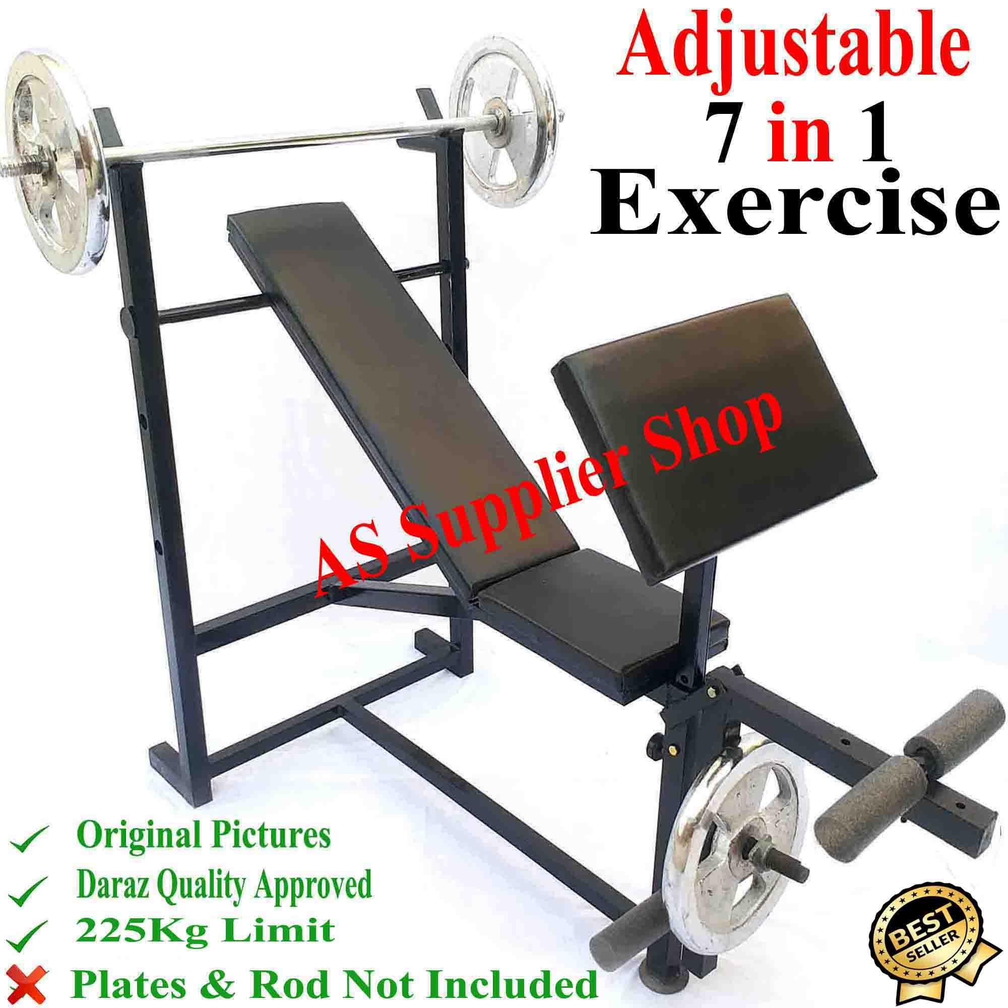 gym bench press chair plastic lawn chairs canada home equipments online in pakistan daraz pk best quality multi exercise adjustable chest incline decline straight flat leg biceps triceps