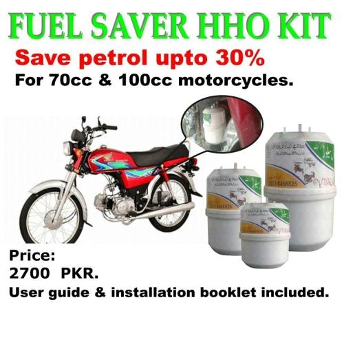 small resolution of buy motorbike spare parts accessories best price in pakistan daraz pk
