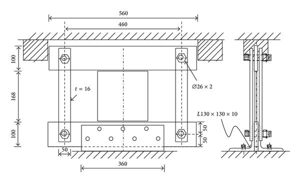 Strain Distribution Measurement of a Shear Panel Damper