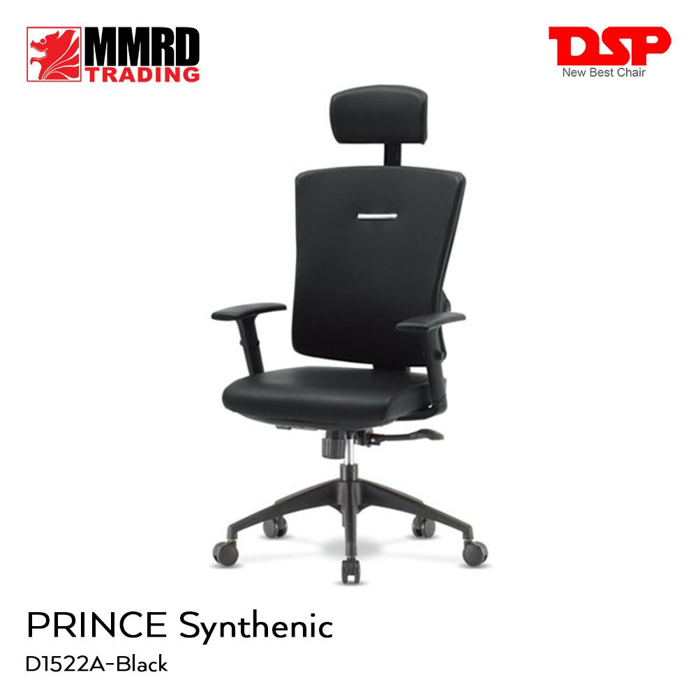 office chair yangon recliner stand up buy laptop table online in myanmar shop com mm