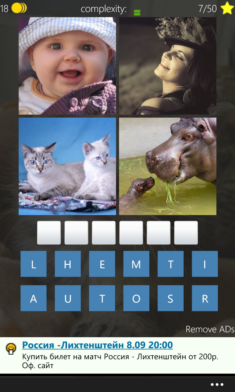 1 word 4 pics  Games for Windows Phone  Free download 1