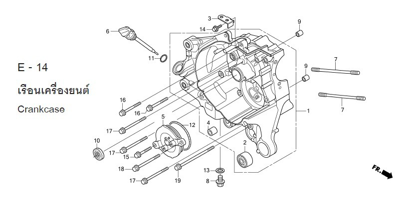 [TW_8673] Wiring Diagram Honda Spacy Free Diagram