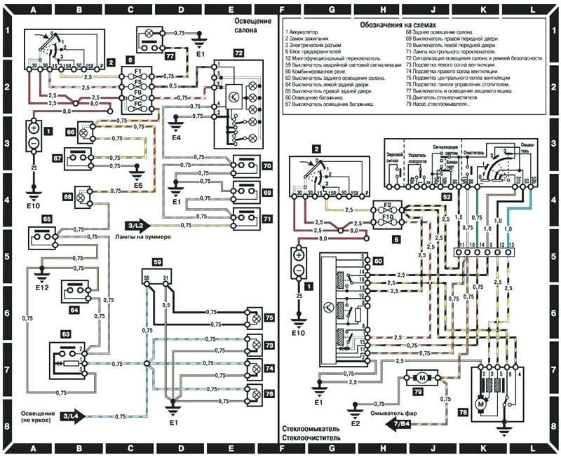 [DIAGRAM] 1991 Mercedes 300 Ignition Wiring Diagram FULL