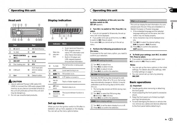 download schema pioneer deh 435 wiring diagram hd quality