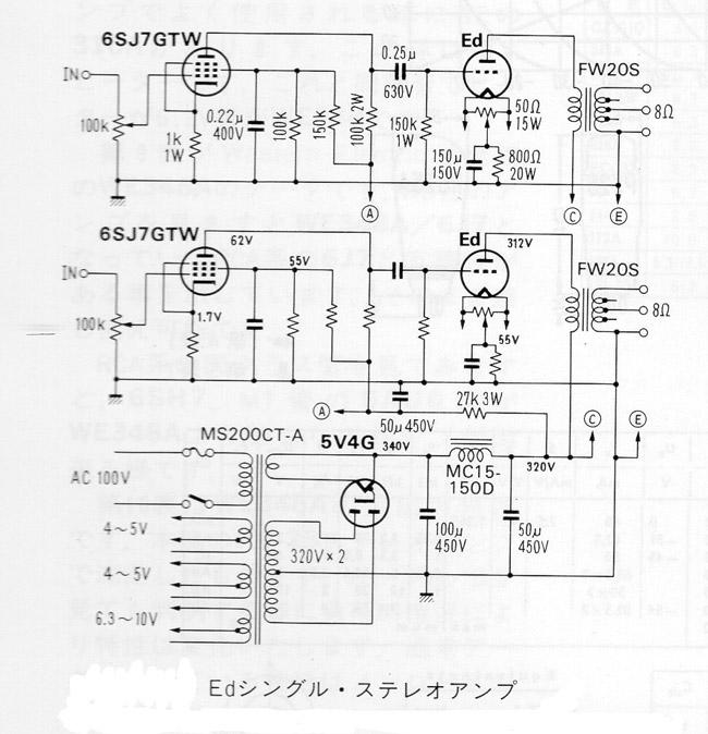 [TN_7750] Vacuum Tube Wiring Diagram Wiring Diagram