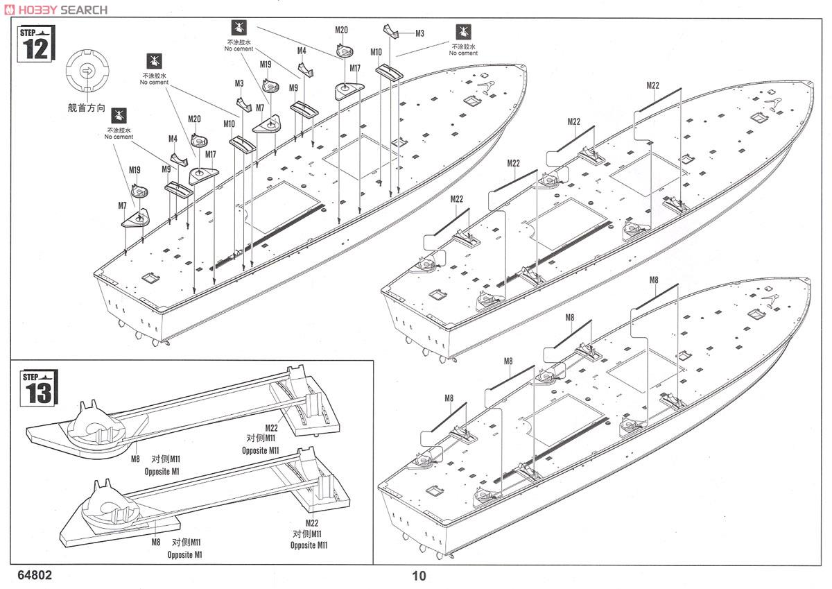[RH_3030] Pt Boat Diagram Schematic Wiring