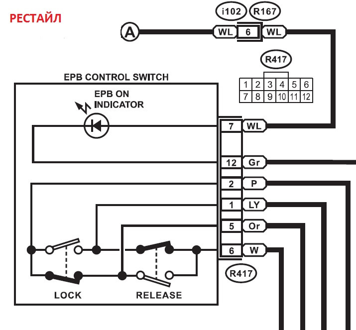 [DG_6922] Parking Brake Switch Wiring Diagram Schematic Wiring