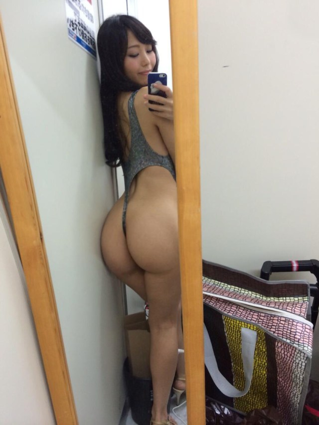 Elusive Rare Big Ass Asian Porn Photo