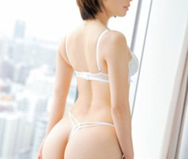 Big Booty Japanese